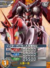 GF13-001NHIIF01