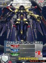 MBF-P01-Re2UR01