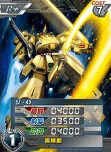 PMX-003R 01
