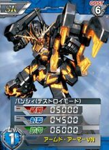 RX-0-2SR201