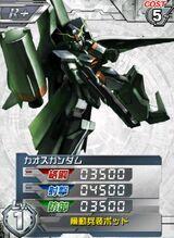 ZGMF-X24S01