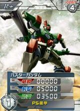 GAT-X10301