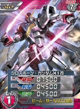 XM-X1K01