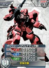 ZGMF-1000(L)01