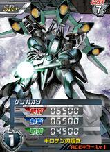 ZMT-S28SSR 01