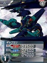 0RX-005RR 01