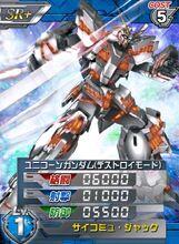 RX-0SR(R)01