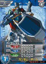 RX-178(E1)01