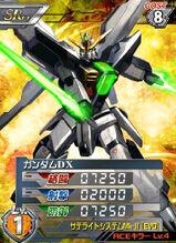 GX-9901-DXSR 01