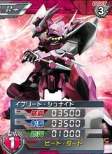 MS-08TXSR 01
