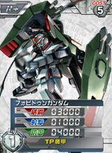 GAT-X25201