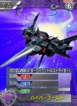 AGE-2DH(G)01