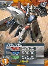 GF13-017NJⅡ01