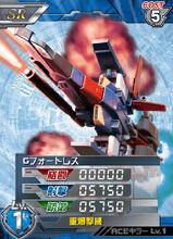 MSZ-010(G)01