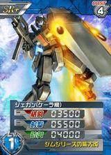 RGM-89(K)(R)01