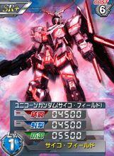 RX-0R 2(R)01