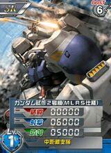 RX-78GP02AC601
