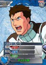 Ryou01