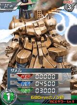YMS-16MR 01