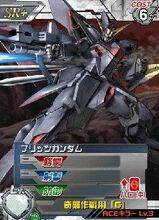 GAT-X207SR 01