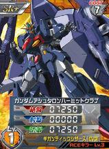 NRX-0015-HCSR 01