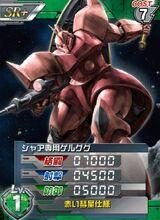 MS-14S01