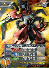 NRX-0013-CBSR 01