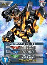 RX-0-2SR 01