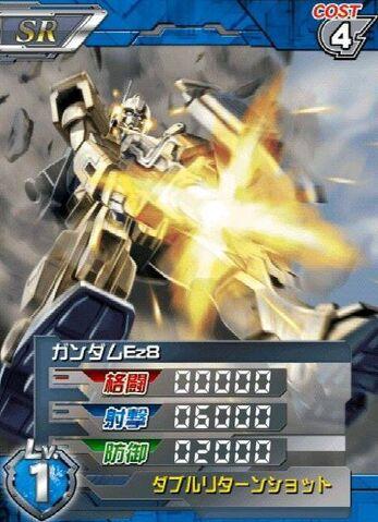 檔案:RX-79(G)Ez-801.jpg