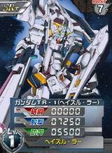 RX-121-101
