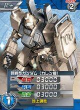 RX-79(G)01