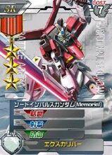 ZGMF-X56Sβ(M)01