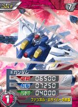 RX-105(R)01