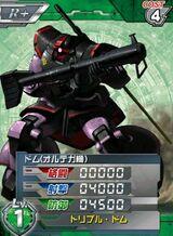 MS-09(O)01