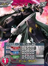 XM-X2SR 01