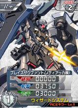 ZGMF-1001M(D)01