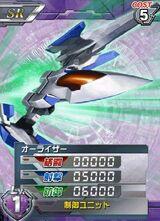 GNR-01001