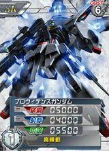 ZGMF-X13ASR01