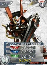 MBF-M1 EF-24R01