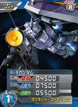 RX-78-301