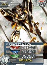 XXXG-01SRR C3(R)01