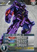 MRX-01001