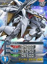 RX-104FF(R)01