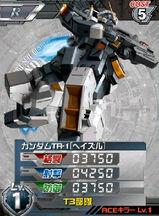 RX-121-1R01