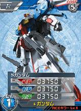 MSA-0011R01