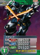 MS-08TX01