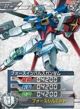ZGMF-X56Sα01