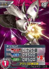 AMX-004UR01