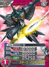 EMS-VSX1SR 01
