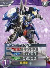 GN-001A-1